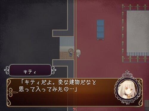 Arcanum Museum Game Screen Shot3