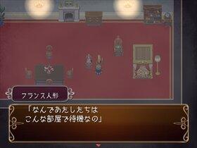 Arcanum Museum Game Screen Shot5