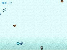 ロボネコのバレンタイン Game Screen Shot3