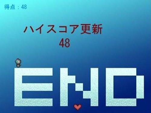 ロボネコのバレンタイン Game Screen Shot5