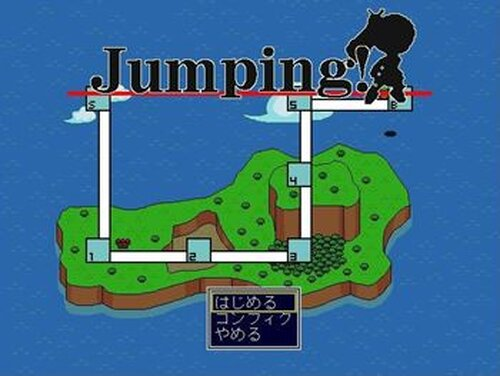 Jumping! Game Screen Shot2