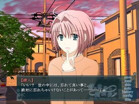 廻る世界と魔法使い~First chapter  snowflakes falling all around~ Game Screen Shot2