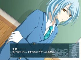 廻る世界と魔法使い~First chapter  snowflakes falling all around~ Game Screen Shot3
