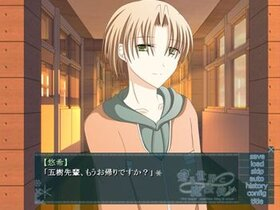 廻る世界と魔法使い~First chapter  snowflakes falling all around~ Game Screen Shot5