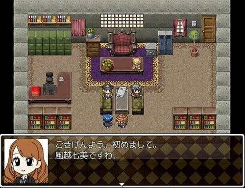 迷☆探偵の助手~事件ファイル7~ Game Screen Shot1