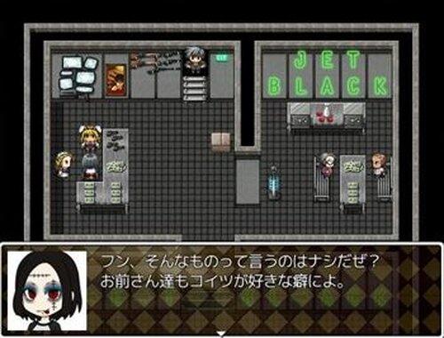 迷☆探偵の助手~事件ファイル7~ Game Screen Shot3