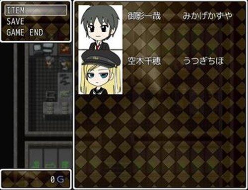 迷☆探偵の助手~事件ファイル7~ Game Screen Shot5