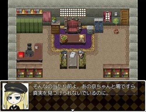 迷☆探偵の助手~事件ファイル7~ Game Screen Shots