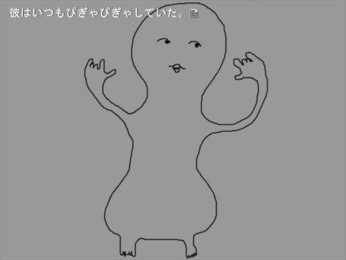 ぴぎゃぴぎゃ Game Screen Shot