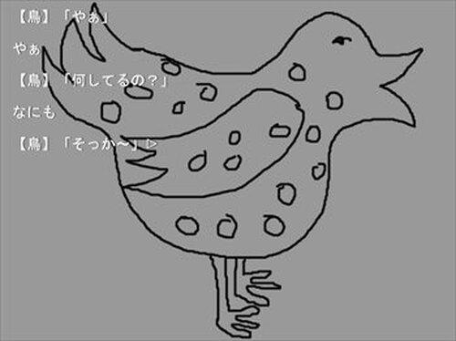 ぴぎゃぴぎゃ Game Screen Shot2