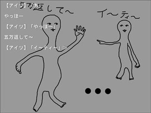 ぴぎゃぴぎゃ Game Screen Shot3