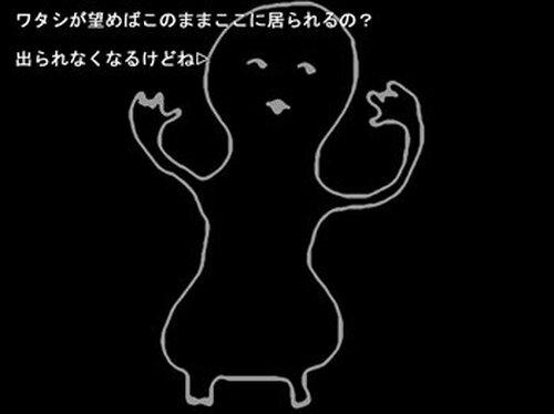 ぴぎゃぴぎゃ Game Screen Shot5