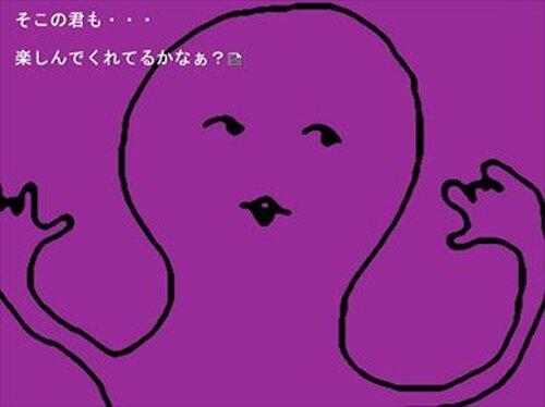 ぴぎゃぴぎゃ Game Screen Shots