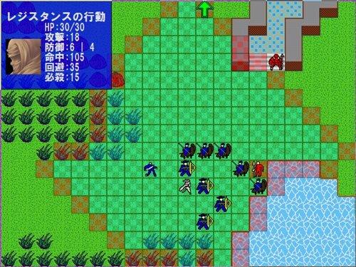 反乱軍記 Game Screen Shot1