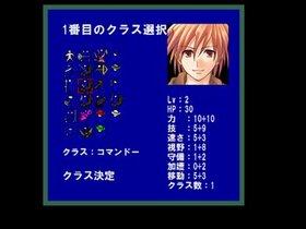 反乱軍記 Game Screen Shot2