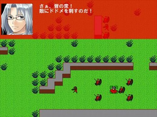 反乱軍記 Game Screen Shot3