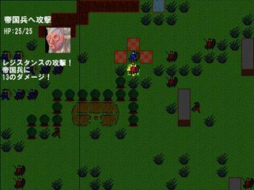 反乱軍記 Game Screen Shot4