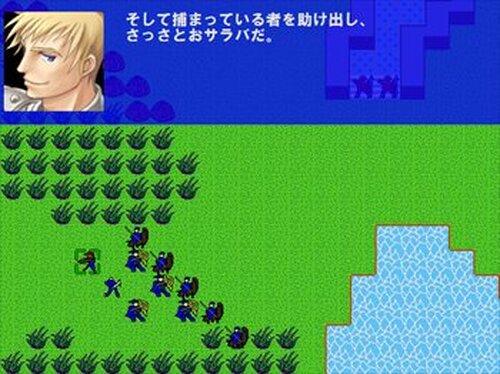 反乱軍記 Game Screen Shot5