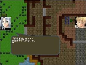 反乱軍記2 Game Screen Shot3