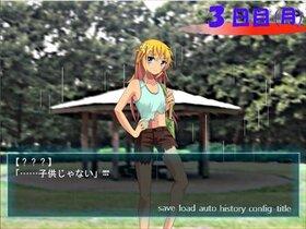 だめシス ~damecco sisters~ Game Screen Shot2