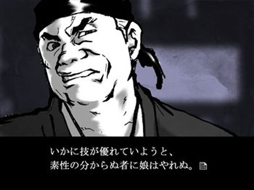KiTAN-キタン- Game Screen Shot3