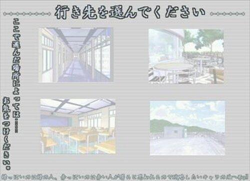 Tだま Game Screen Shot2