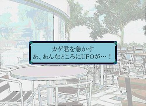 Tだま Game Screen Shot3