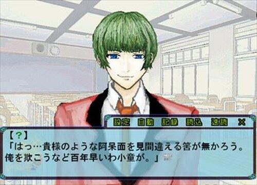Tだま Game Screen Shot4