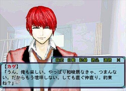 Tだま Game Screen Shot5