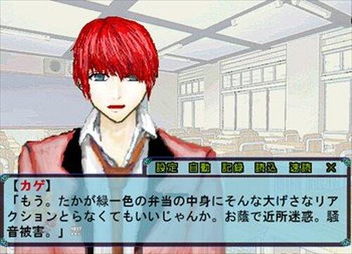 Tだま Game Screen Shots