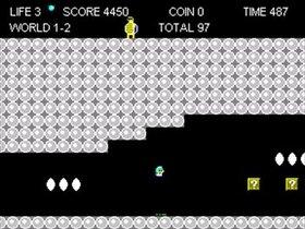 CeleryAdventure Game Screen Shot5