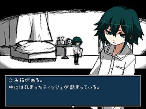 しほりエスケープ Game Screen Shot2
