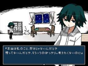 しほりエスケープ Game Screen Shot4