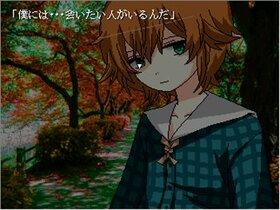 きみとぼくときれいごと Game Screen Shot4