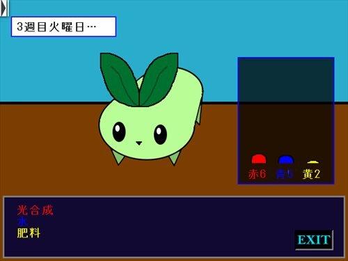 ハコニワ Game Screen Shot1