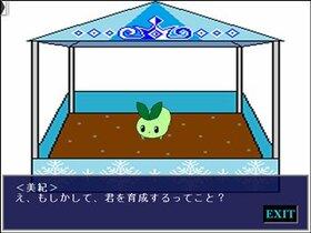 ハコニワ Game Screen Shot2