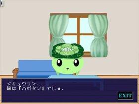 ハコニワ Game Screen Shot5