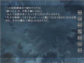 寄生怪獣ふさふさ Game Screen Shot3