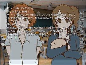 寄生怪獣ふさふさ Game Screen Shot4
