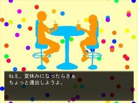 ハッピーエンドクローゼット Game Screen Shot3