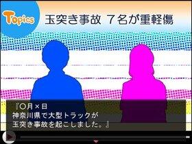 ハッピーエンドクローゼット Game Screen Shot4