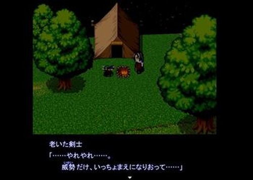 BOY&FANTASY Game Screen Shot5