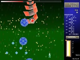 「act shooter」 Game Screen Shot3