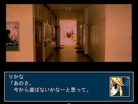 みるひおれ Game Screen Shot3