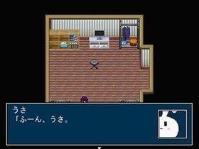 みるひおれ Game Screen Shot4