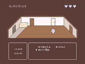 ha*co Game Screen Shot2