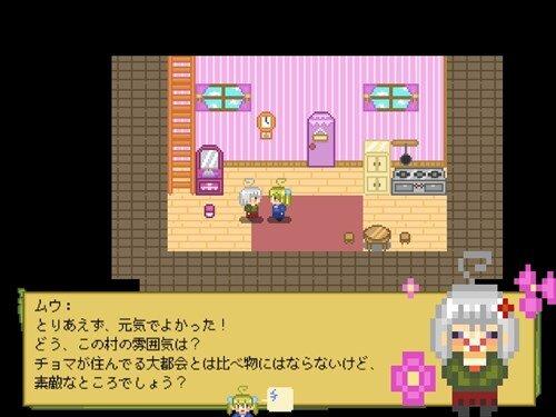 ポペイポ村の休日_ver1.05 Game Screen Shot1