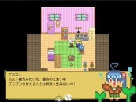 ポペイポ村の休日_ver1.05 Game Screen Shot3