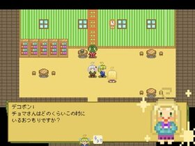 ポペイポ村の休日_ver1.05 Game Screen Shot4