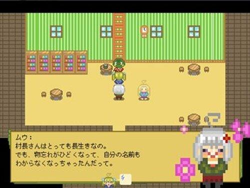 ポペイポ村の休日_ver1.05 Game Screen Shots